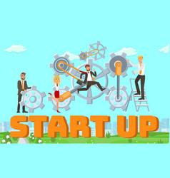 Startup launching procedure vector
