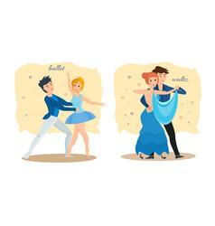couples dance rhythmic ballet sensual waltz vector image