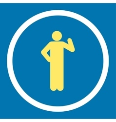Proposal icon vector