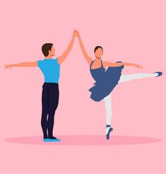 couple ballet dancer vector image
