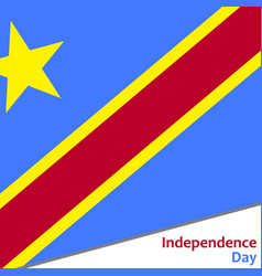 democratic republic of the congo independence day vector image