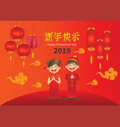 women and men cartoons respect the chinese new yea vector image