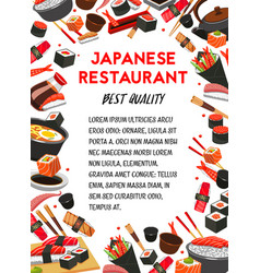 japanese food restaurant banner with sushi frame vector image