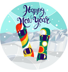 template new years card flyer invitation vector image