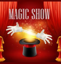 Magic trick performance circus show concept vector image