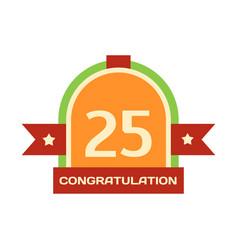 birthday twenty-fifth badge banner design flat vector image