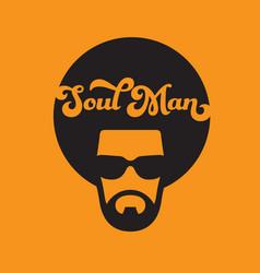 Soul man retro vector