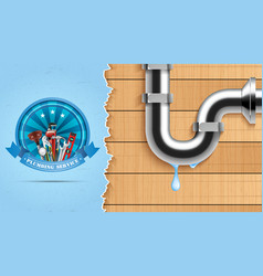 Plumbing repair service banner vector
