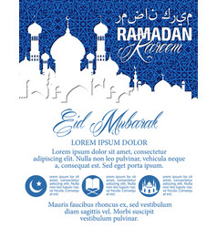 ramadan karrem poster with ornaments vector image