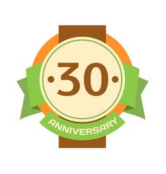 birthday thirtieth badge banner design flat vector image vector image