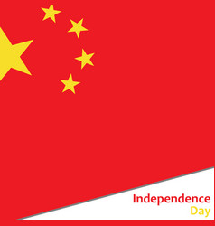 china independence day vector image