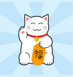 Japanese prosperity cat with good luck script vector