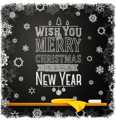 Wish you a merry christmas and happy new year vector