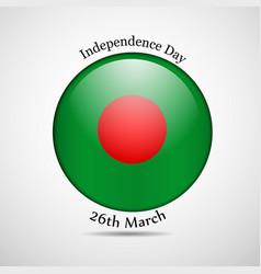 Bangladesh independence day vector