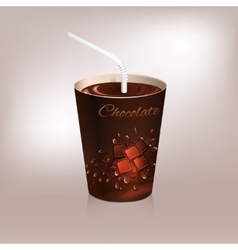 Paper Cup Packaging vector