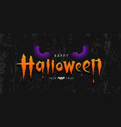 happy halloween orange message with purple spooky vector image