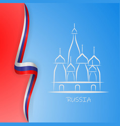 inscription russia moscow kremlin and vector image
