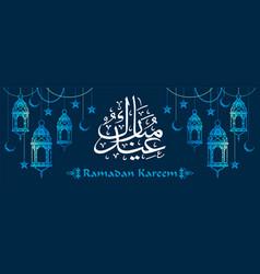 Ramadan kareem design templates for vector