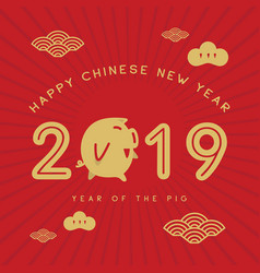 happy new year 2019 chinese new year vector image