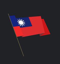 flat style waving taiwan flag vector image vector image