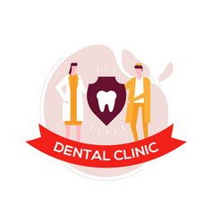 dental clinic - colorful flat design style vector image