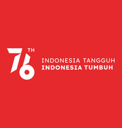 Indonesia 76th independence vector