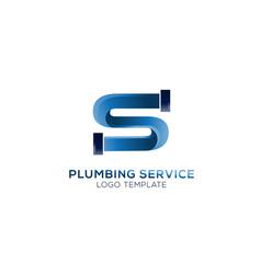 letter s plumbing logo vector image