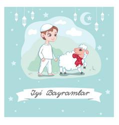 printcard or poster design for kurban bayram eid vector image