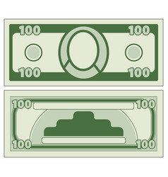 abstract currency icon vector image