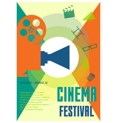 Cinema festival placard poster or flyer template vector