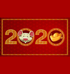 happy new year background design for 2020 vector image
