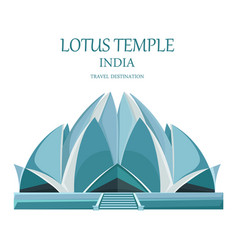 lotus temple india landmark attraction vector image