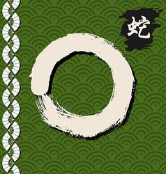 Green Zen circle traditional vector image vector image