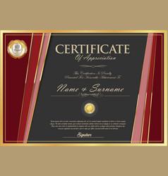 certificate retro design template 15 vector image
