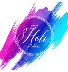 Happy holi colorful brush stroke background design vector