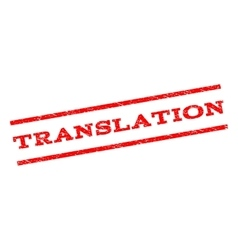 Translation Watermark Stamp vector image