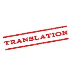 Translation Watermark Stamp vector