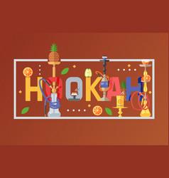 Advertising flyer hookah establishment concept vector