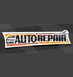 banner for auto repair vector image