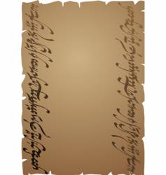 elven manuscript vertical vector image
