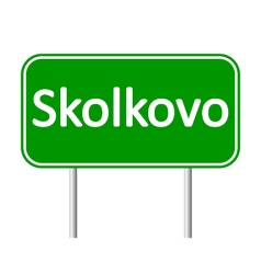 Skolkovo road sign vector