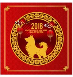 Happy chinese new year 2018 dog zodiac imag vector