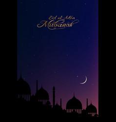 Eid al adha mubarak greeting card background vector