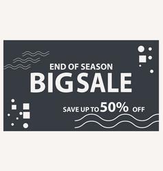 big sale background vector image