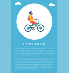 girl riding bike cartoon isolated poster vector image