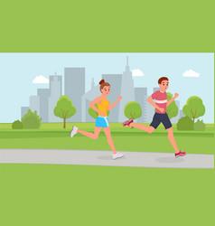 scamper in park flat vector image