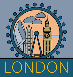 london city skyline vector image vector image