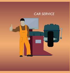 tire auto repair vector image