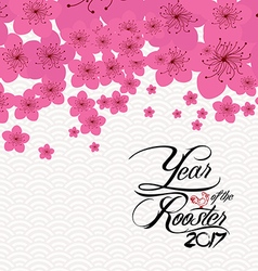 Chinese New Year 2017 - plum blossom Background vector