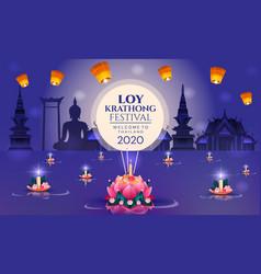 colorful loy krathong poster design for 2020 vector image